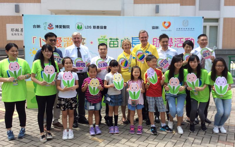 香港2017鞏固青年大會(FSY)