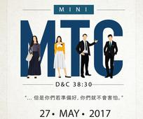 Mini MTC