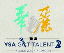 2017 YSA Got Talent 2 之華麗轉身