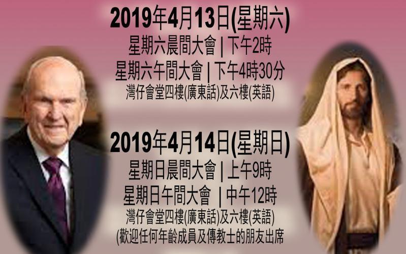 中國香港港島支聯會