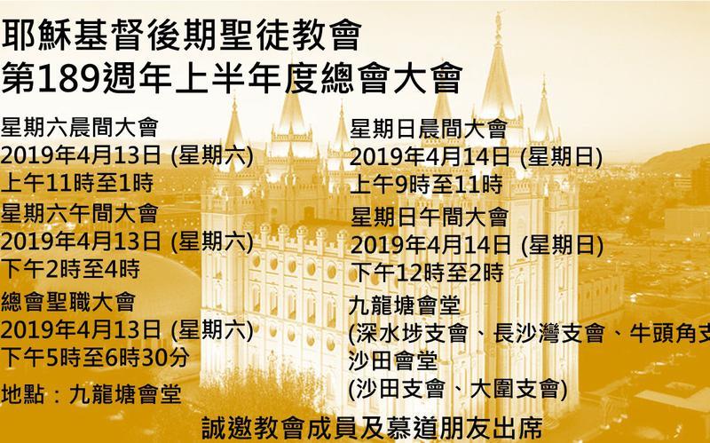 中國香港獅子山支聯會