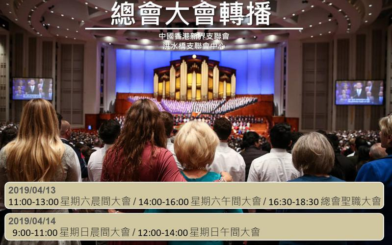 中國香港新界支聯會