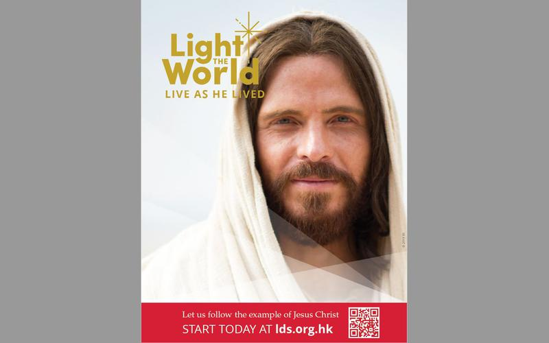 LTW Poster