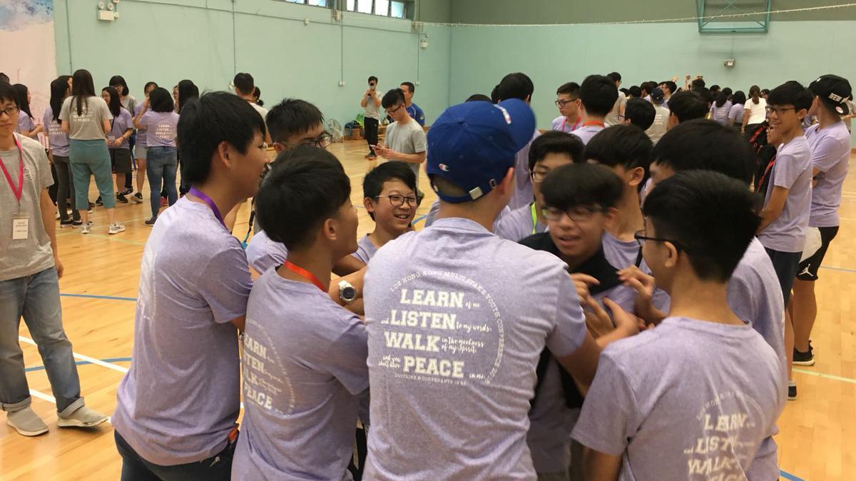 香港跨支聯會青年大會