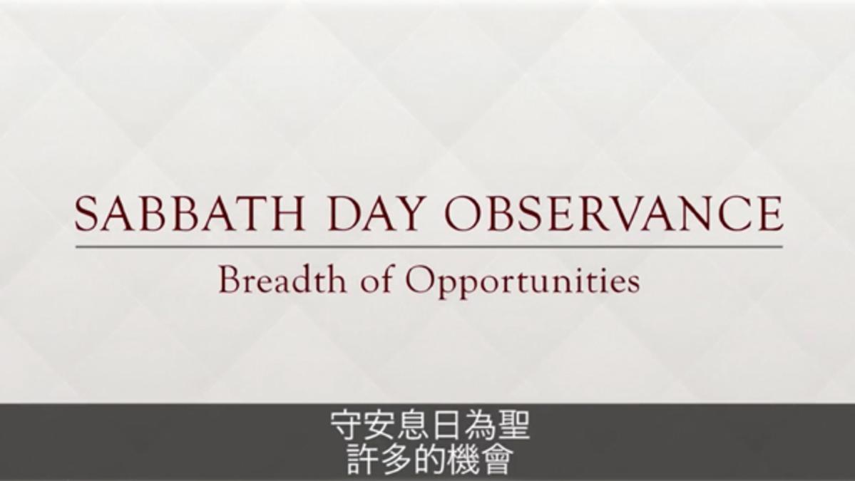 sabbath video 10.jpg