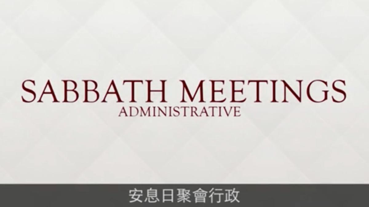 sabbath video 4.jpg