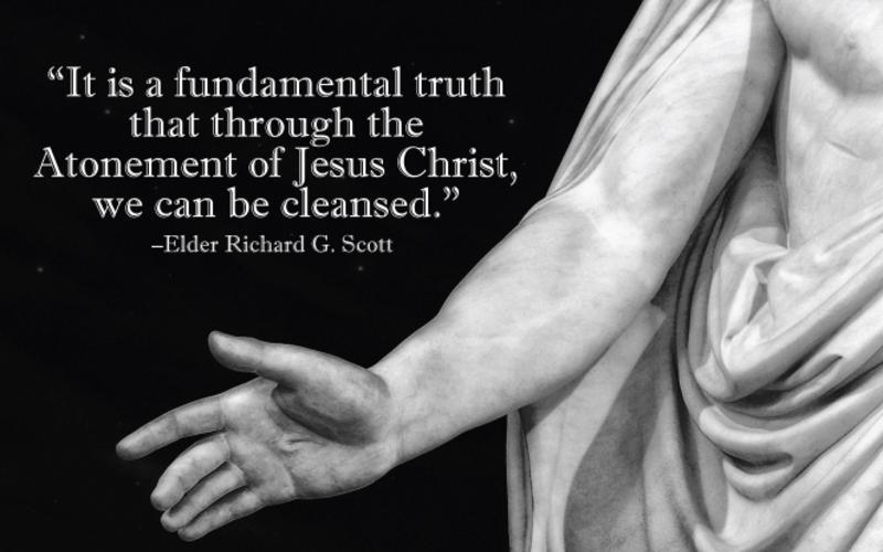 耶穌基督的贖罪
