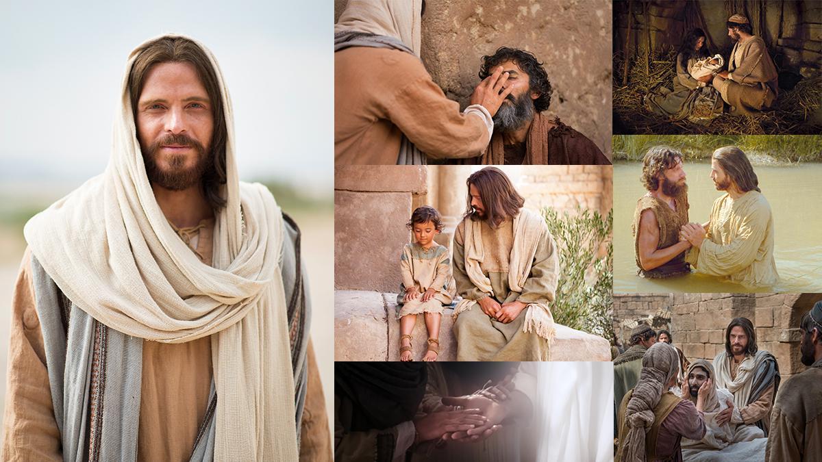 Есүс Христ