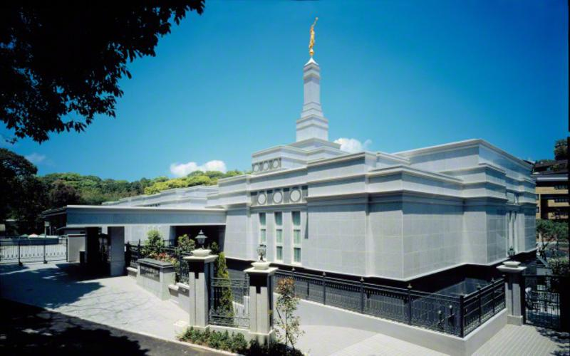 Fiji Temple