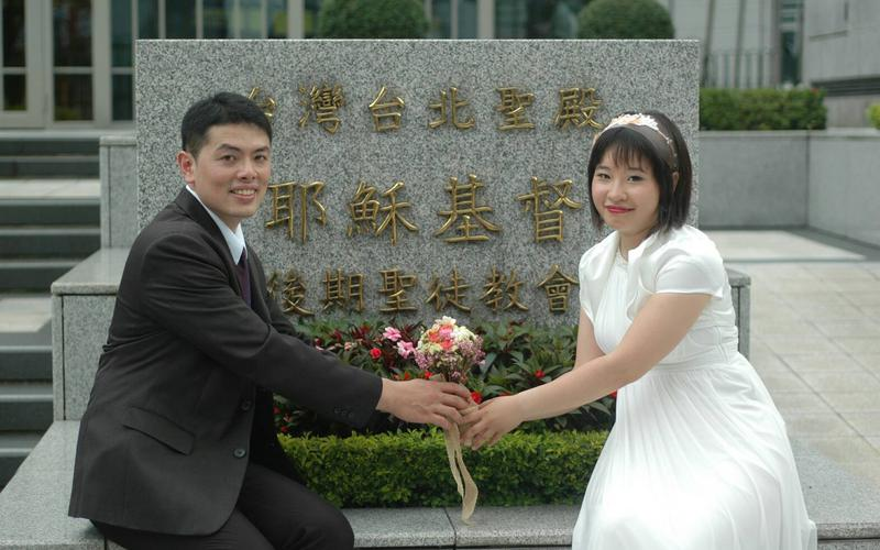 聖殿婚姻見證(方毓傑和李牧樺)