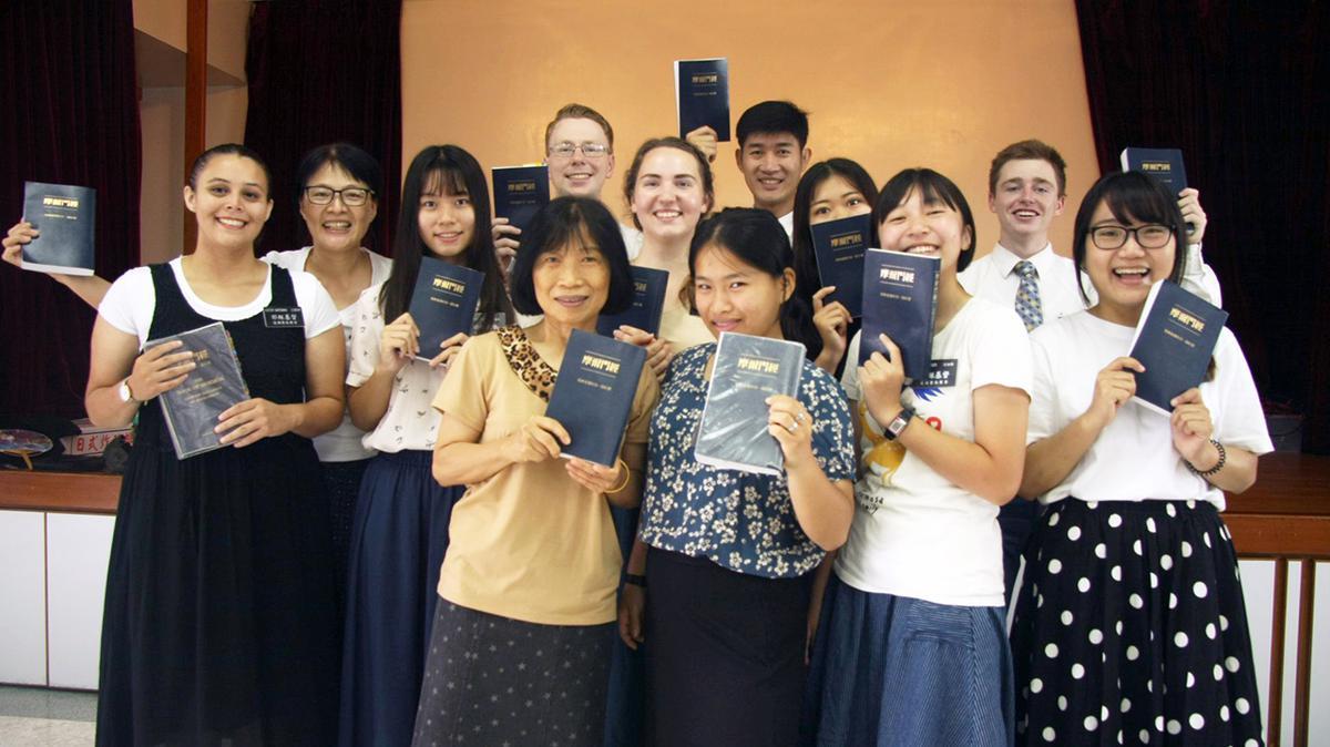 男女青年傳道日活動—嘉義支聯會