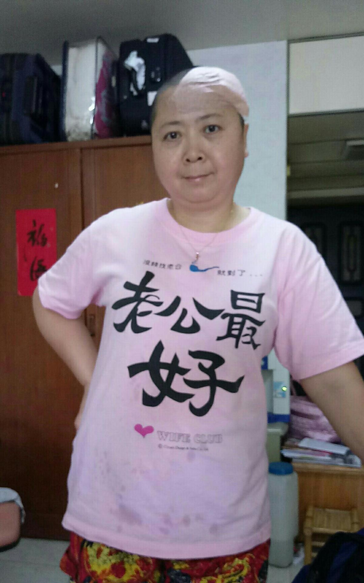 ZhangLi4