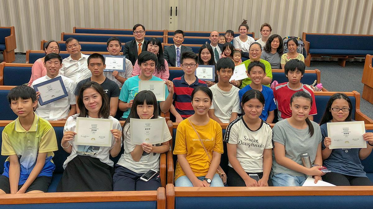 Seminary2