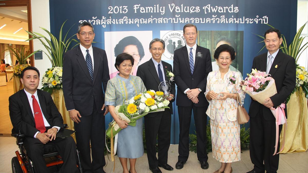งานมอบรางวัลผู้ส่งเสริมสถาบันครอบครัวดีเด่นประจำปี 2013