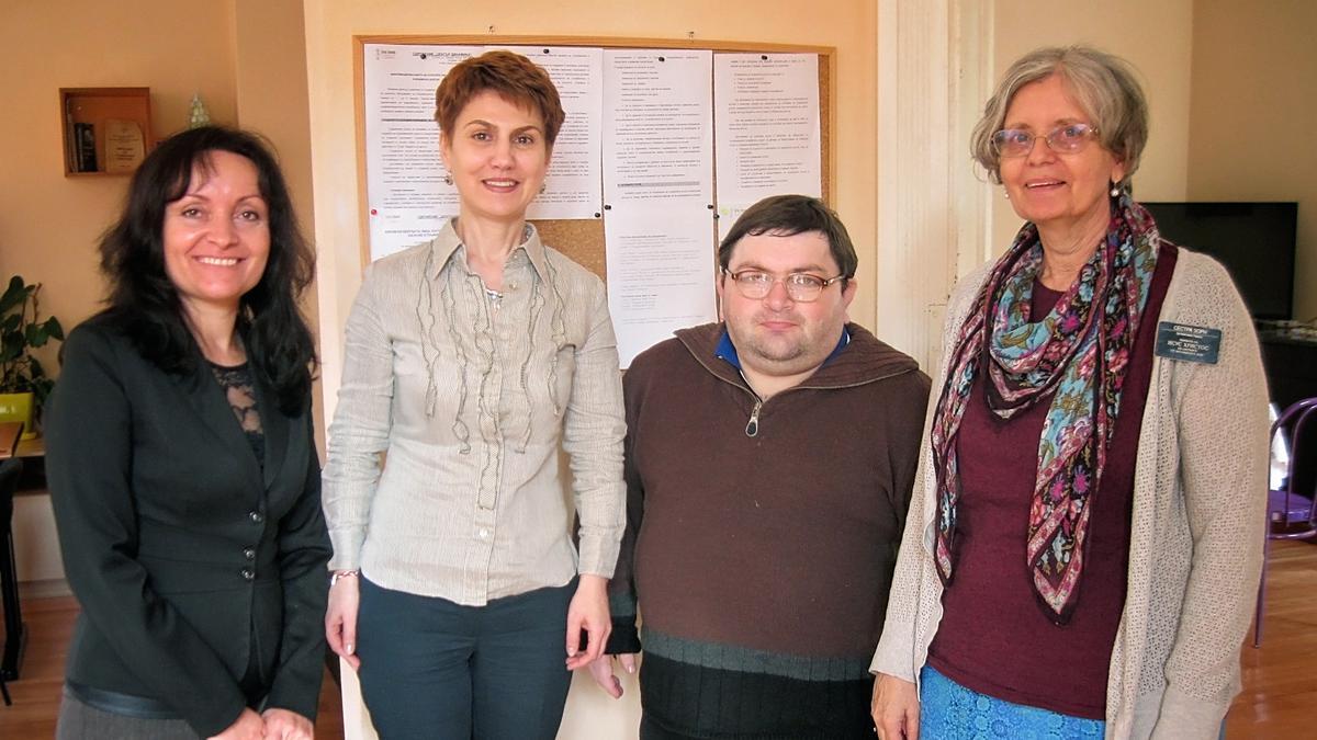 Дарение за кризисен център в Русе