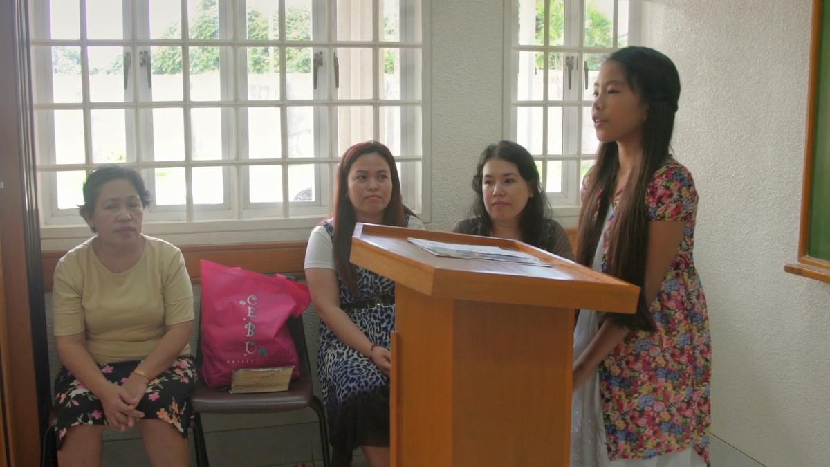 Домът е централното място за изучаване на Евангелието