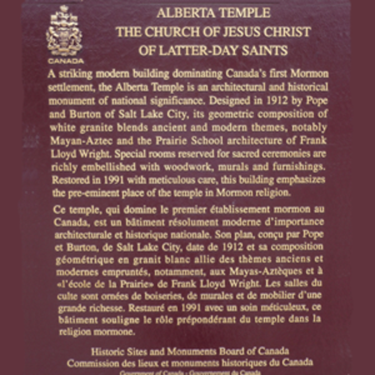 Temple plaque