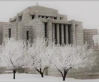 Alberta Temple