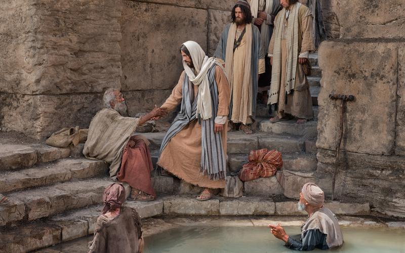 Pool of Bathesda