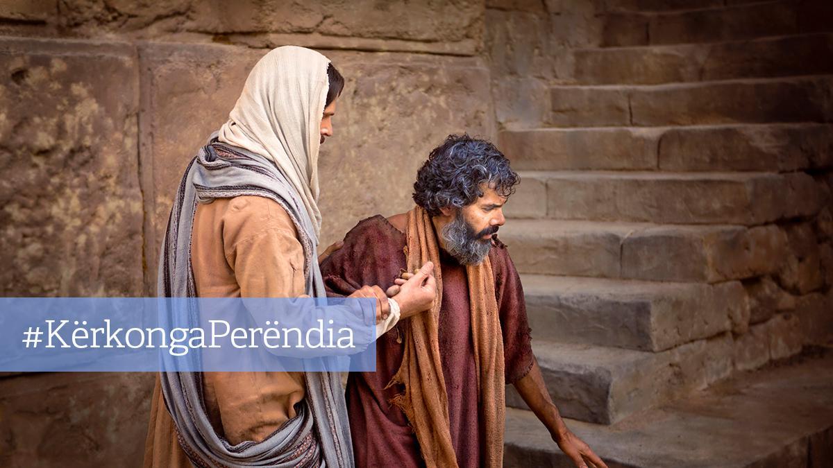 ask-of-god-wavering-faith-banner-1200x675-alb.jpg