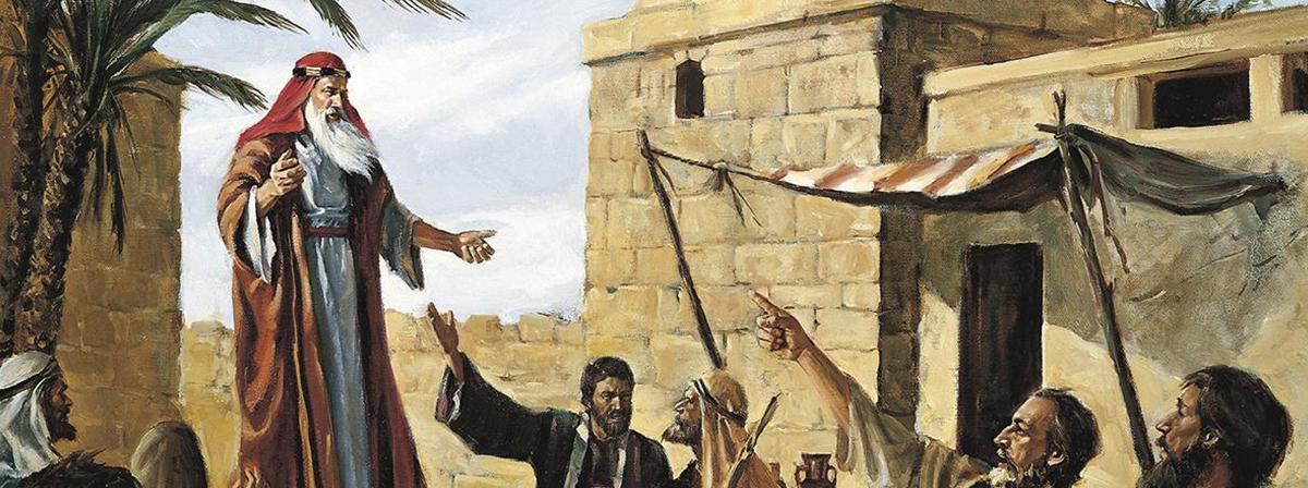 Das Buch Mormon enthält Aufzeichnungen früherer Propheten. Es handelt vom Glauben an Jesus Christus.