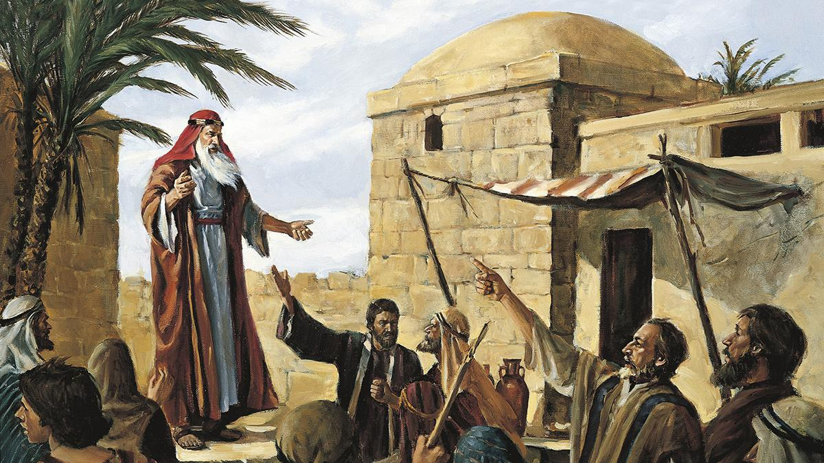 The Book of Mormon contains records written by ancient prophets. It teaches about faith in Jesus Christ.