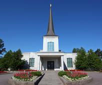 Οι ναοί των Αγίων των Τελευταίων Ημερών είναι ιερά κτήρια, τα οποία είναι αφιερωμένα στον Θεό