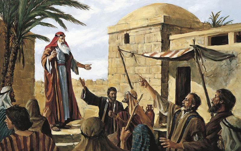 Kniha Mormonova obsahuje záznamy napsané dávnými proroky. Učí ovíře vJežíše Krista.