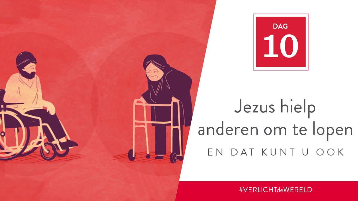 Dag 10 - Jezus hielp anderen om te lopen en dat kunt u ook