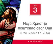 Jesus-worshipped-his-father-and-so-can-you