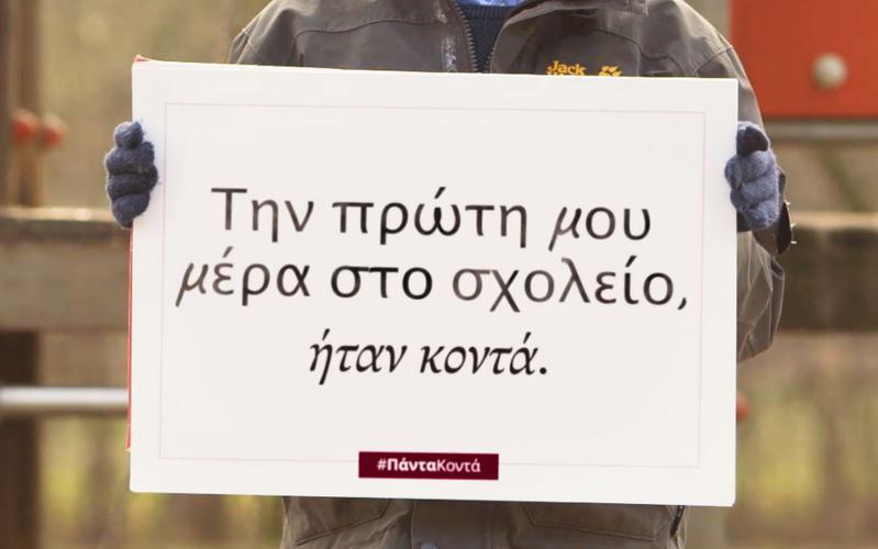 Δημιουργήστε τη δική σας αφίσα δράσης