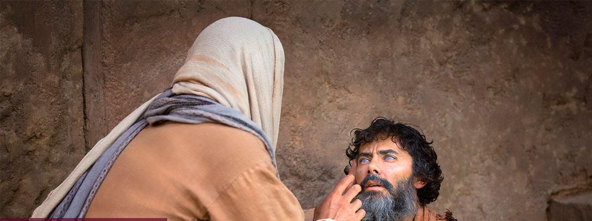 Питајте Бога –  Да ли ме Бог воли упркос мојим грешкама?