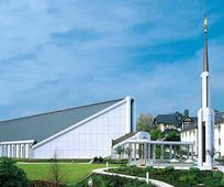 Der Frankfurt-Tempel ist von September 2015 bis Juli 2017 wegen Renovierungsarbeiten geschlossen.