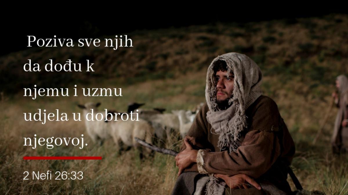 2 Nefi 26:33