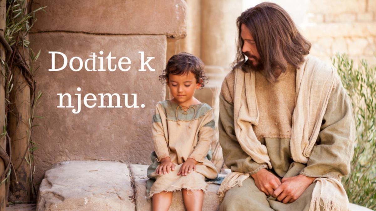 Dođite k njemu
