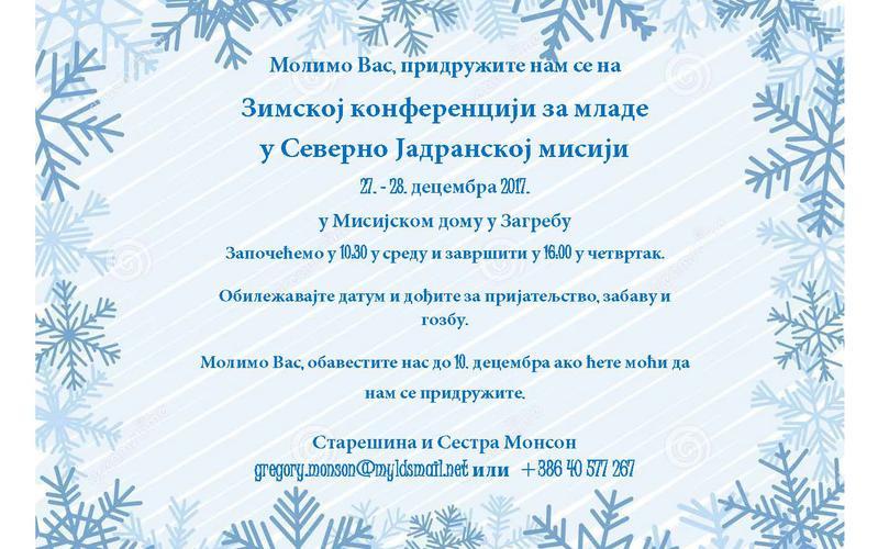 Зимској конференцији за младе