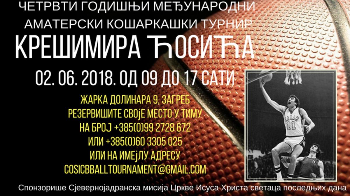 Кошаркашки турнир Крешимира Ћосића