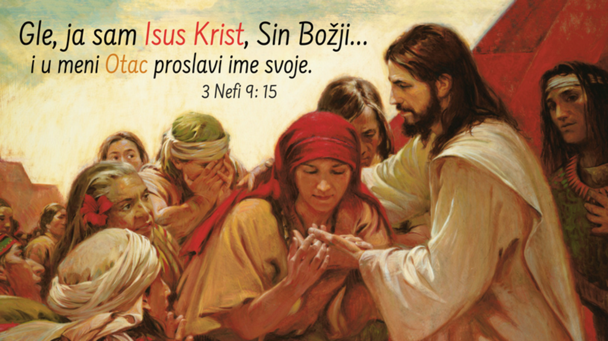 Ja sam Isus Krist, Sin Božji