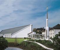 hram u Frankfurtu