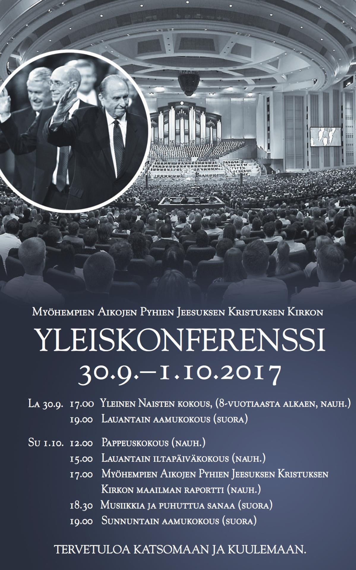 Yleiskonferenssi