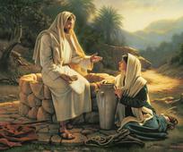 Μάθετε περισσότερα για τον Υιό του Θεού και Δημιουργό του κόσμου