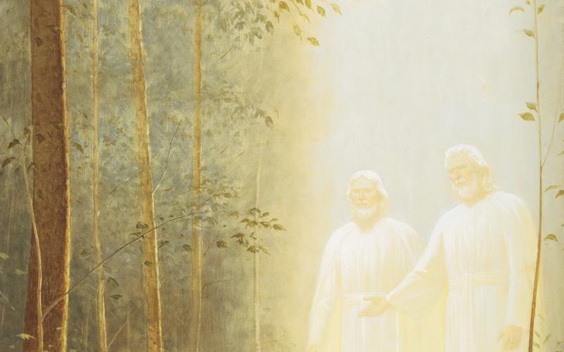 Αποκατάσταση του Ευαγγελίου