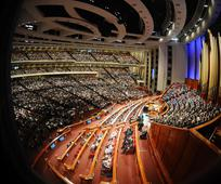 Шта је Генерална конференција?