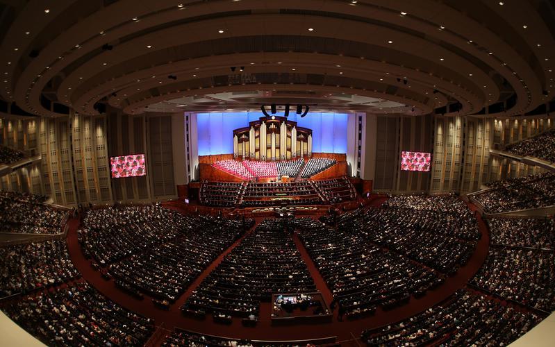 Algemene Conferentie