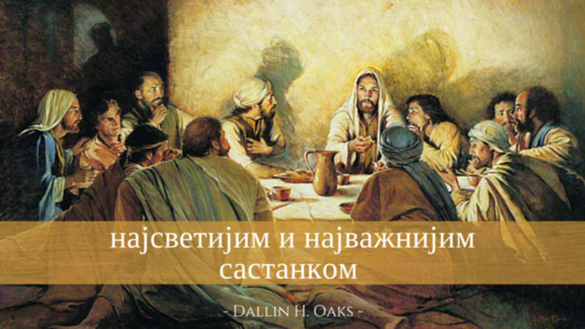 Порука обласних вођа - Дан Шабата у Цркви