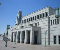 Конференциски центар