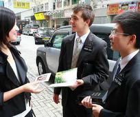 Мисионари подучавају