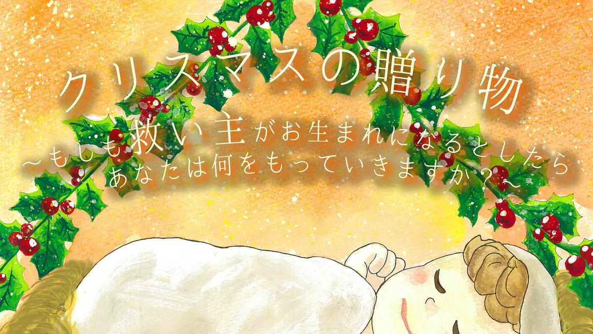 クリスマスコンサート2016のお知らせ
