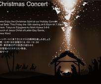 tokyo-mission-chritmas-concert2015.JPG