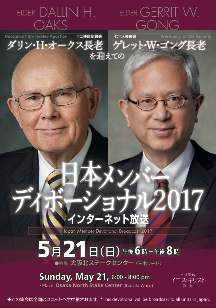 ElderOaks-201705.png